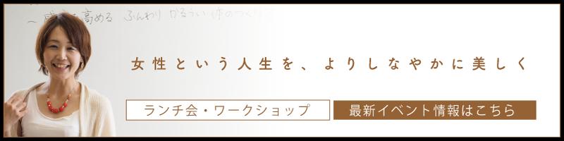 祐天堂最新イベント情報
